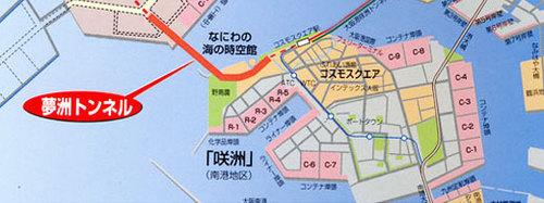 seibi_keikaku02.jpg